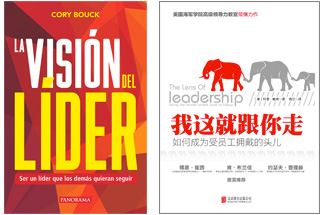 Lens of Leadership TranslatedCopies